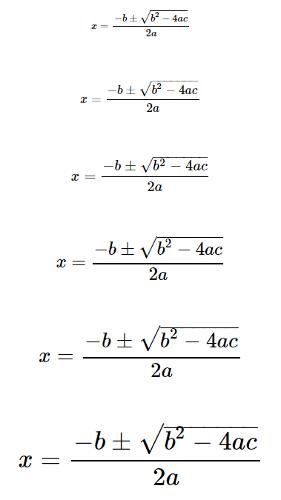 数式の大きさ