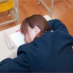 勉強でやる気が出ない受験生がやる気を出す方法。お母さん必見!