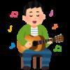 著作権とは何か?をわかりやすく解説(2)著作者人格権と替え歌の件