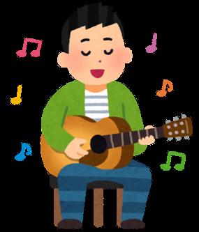 ギターを弾く歌手