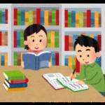 著作権とは何か?をわかりやすく解説(5)図書館や漫画喫茶と貸与権
