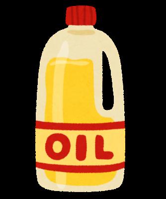 サラダ油333
