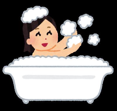 泡風呂400