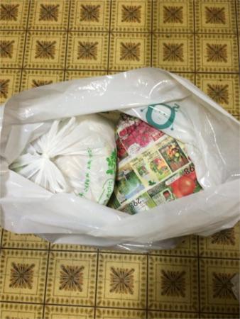 ゴミの入ったゴミ袋