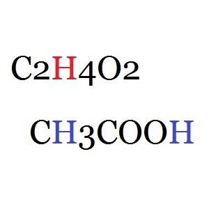 酢酸の化学式
