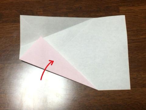 ギネス記録飛行機の折り方(4)