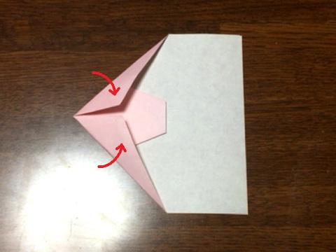 ギネス記録飛行機の折り方(7)