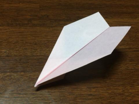 ギネス記録飛行機の折り方(10)
