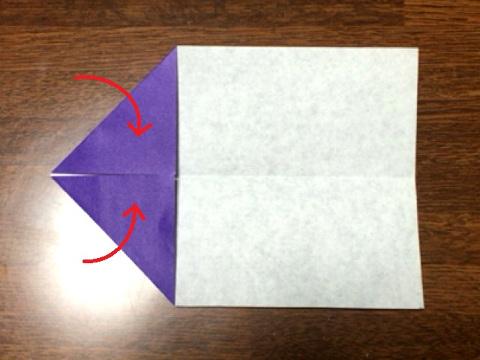 ORIONの折り方(1)