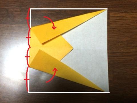 スフィンクスの折り方(3)