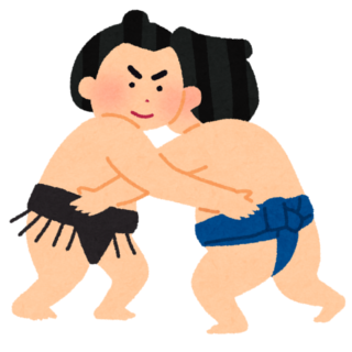 相撲の取り組み