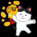 猫に小判(小)